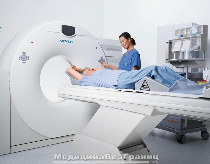 Компьютерная томография и лечение за границей в Израиле, Таиланде, Германии