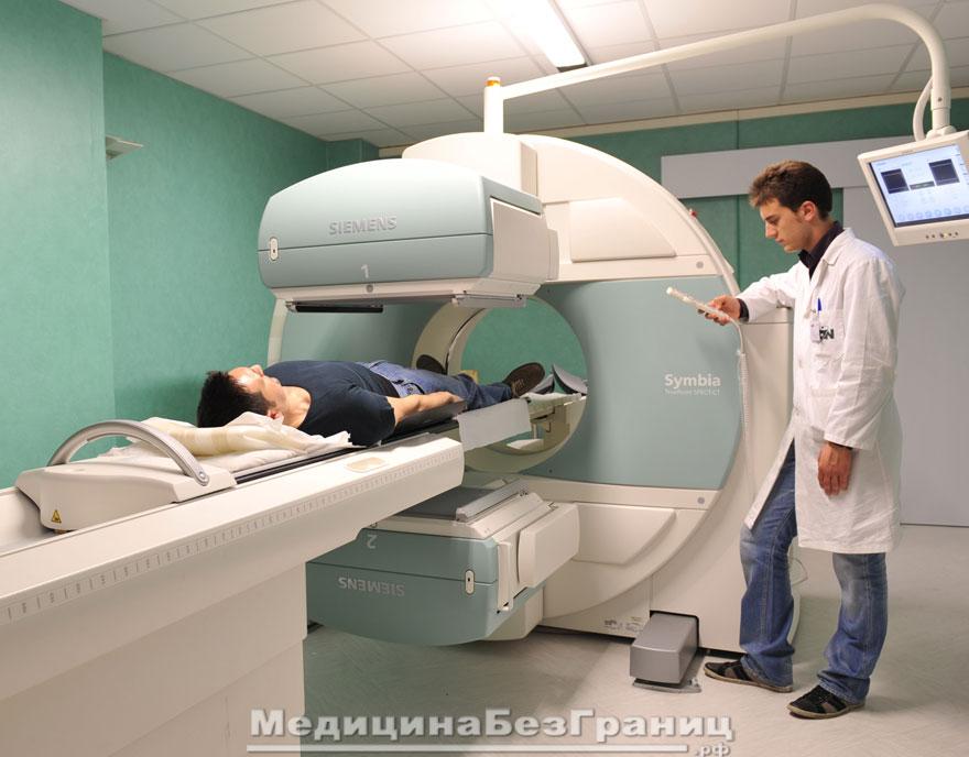 ОФЭКТ, диагностика и лечение мозга за границей в Германии, Таиланде, Израиле