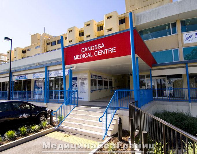 Лечение в Китае, госпиталь Каносса (Canossa Hospital)