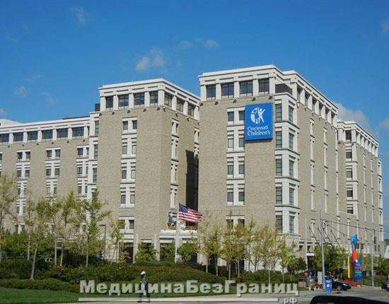 Лечение детей за рубежом Cincinnati Childrens Hospital Medical Center