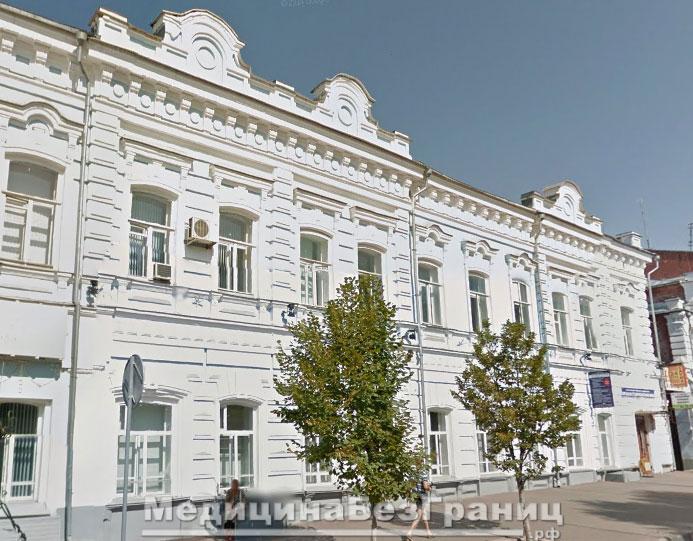 Гомеопатическая клиника и аптека Игнация в Ульяновске