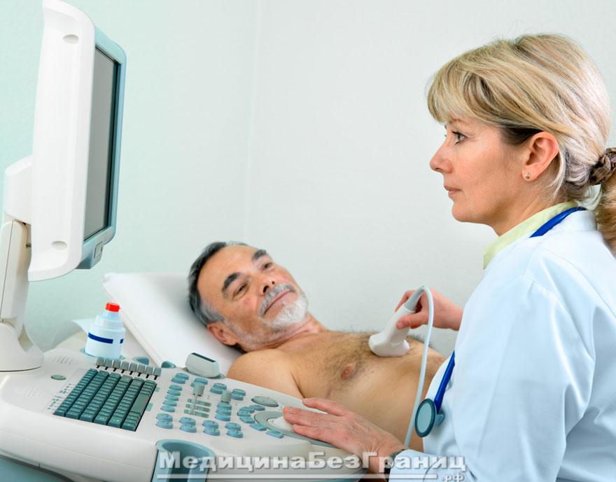 Ультразвук (УЗИ) и лечение за границей в Израиле, Германии, Таиланде