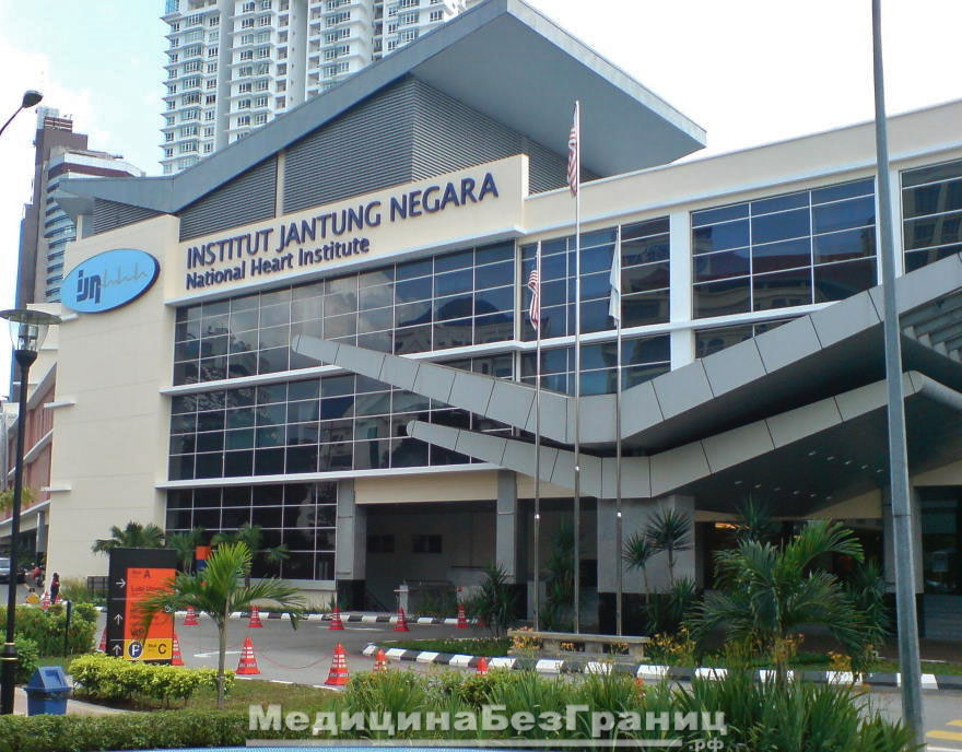 Лечение в Малайзии