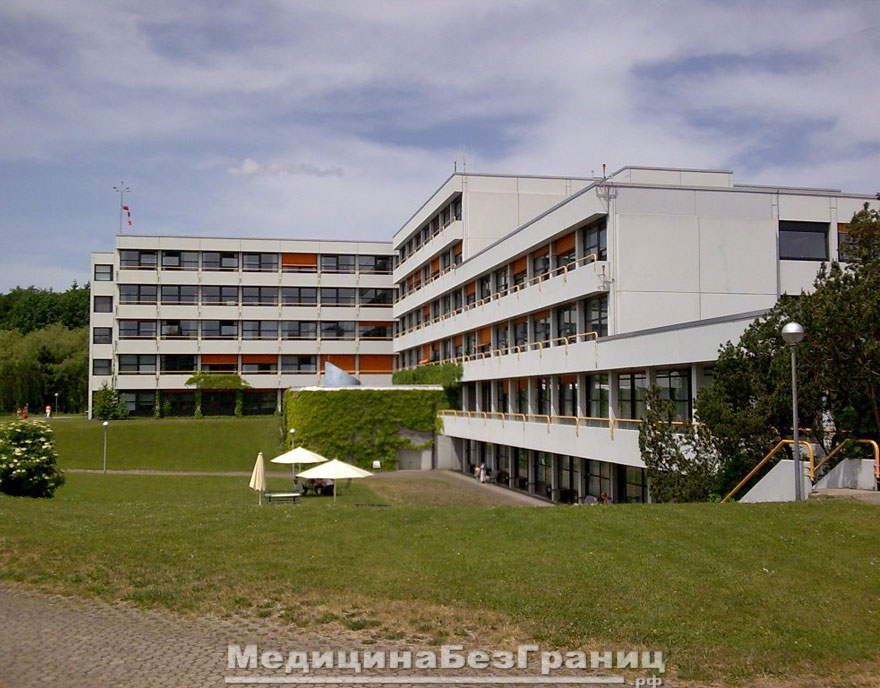 Клиники Германии