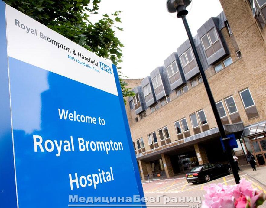 Клиники Великобритании, лечение сердца в Англии