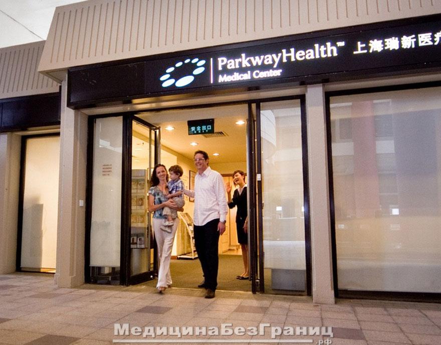 Лечение и стоматология в Китае